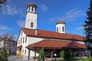 Църквата Св. Св. Петър и Павел