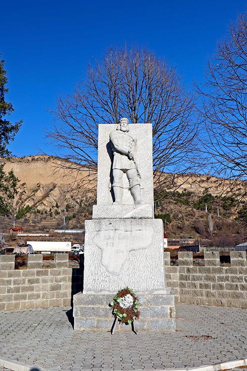 Паметник на цар Самуил