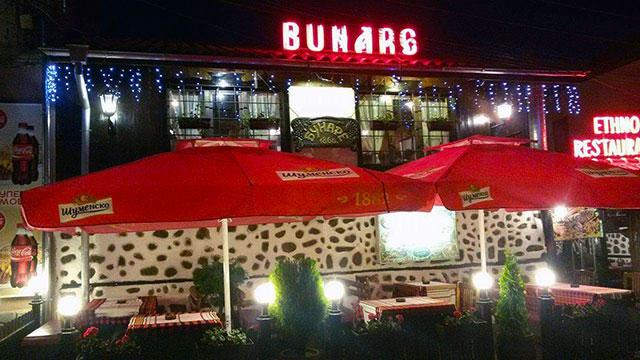 Механа Бунаре