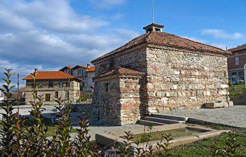 Старата българска баня в село Баня