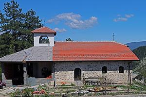 Обидимски манастир Св. Панталеймон