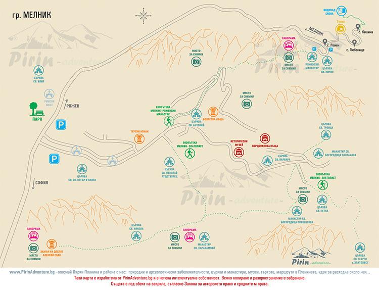Карта на Мелник със забележителности в Мелник